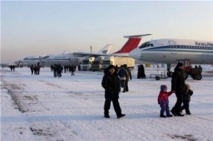 Онлайн табло рейсов аэропорта Краснодар ГлавМоре