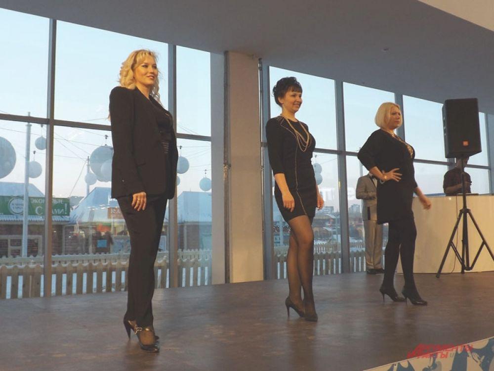 Участницы боролись за звание самой модной горожанки