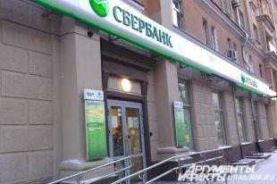 Мороз ударил по банкоматам Сбербанка в Челябинске