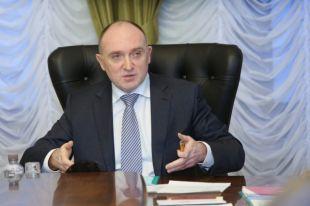 Дубровский забраковал социально-экономическую стратегию Южного Урала