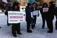 Самарские рыболовы провели пикет возле областной администрации