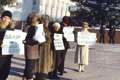 знакомства пенсионеры в белгороде