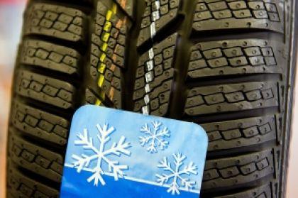 Зимние шины купить в петербург