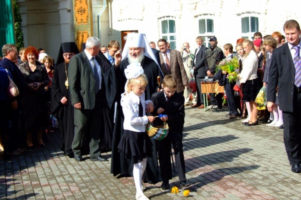 Юбилей Рославльской православной гимназии