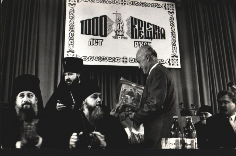 Торжественный акт 1000-летия Крещения Руси. Смоленская филармония