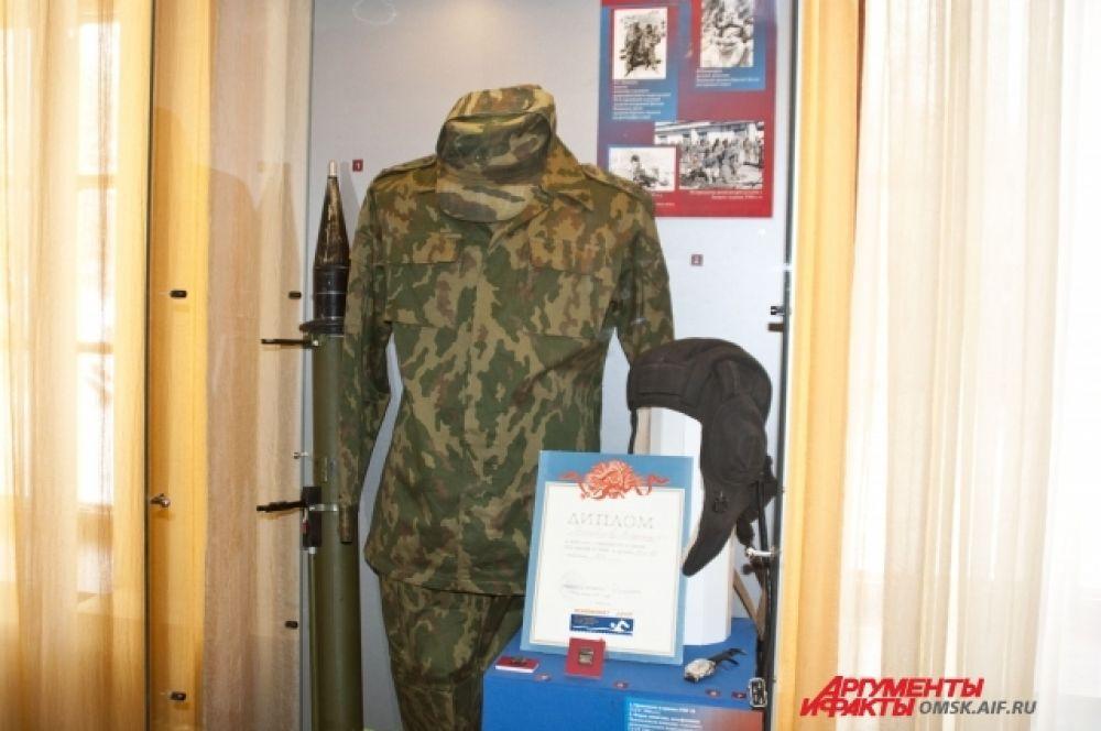 Выставка «Трагедия и доблесть Афганистана» проходит Музее воинской славы.