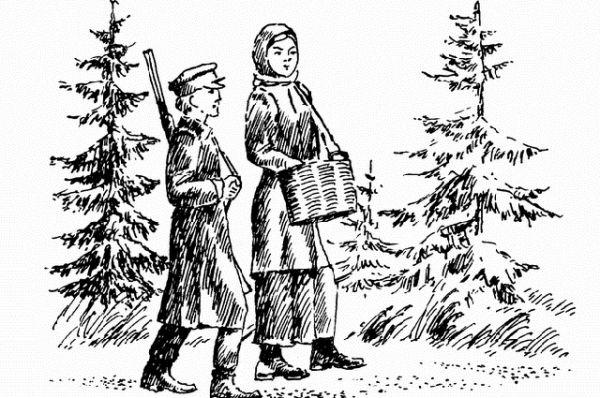 Блудово болото. В повести Михаила Пришвина «Кладовая солнца» главные герои-дети угодили в Блудово болото, когда пошли за клюквой. Но все закончилось благополучно, а помогла им собака Травка.