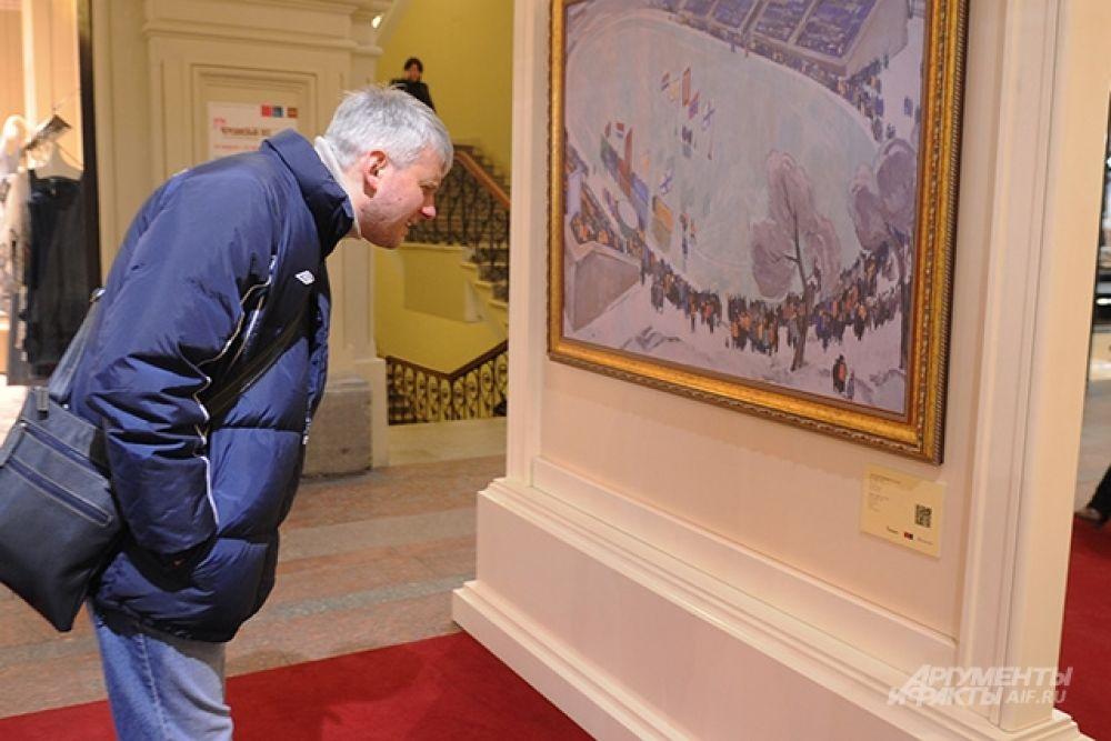 Первыми проект  «Советский спорт»  увидели англичане – в декабре 2013 года российские шедевры «гостили» в Лондоне, в особняке Sotheby's. По словам организаторов, успех выставки превзошел все ожидания.