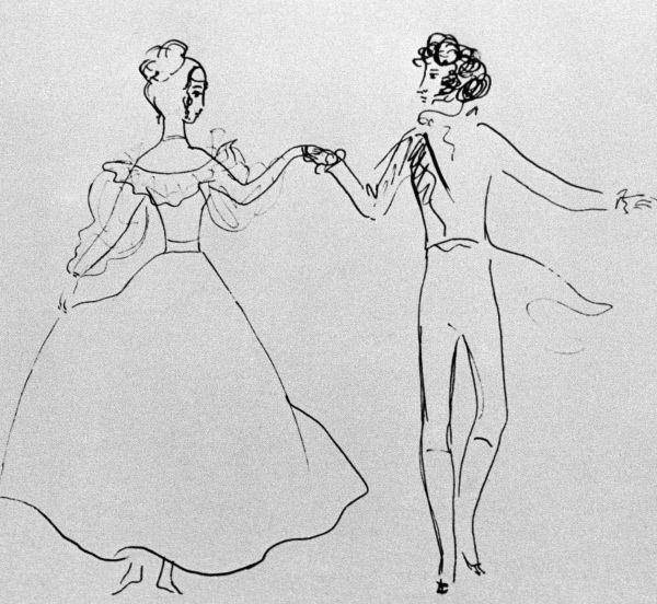 Репродукция рисунка Нади Рушевой «На первом балу»