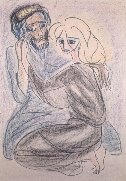 «Не бойся ничего, я с тобой», 1968 год. Репродукция иллюстрации к роману М.Булгакова «Мастер и Маргарита»