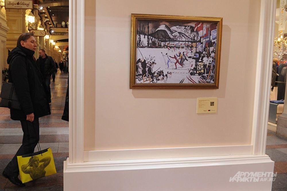 Одна из любимых тем советских художников – массовые спортивные состязания. На полотне Андрея Блиока именно такое и изображено – «Праздник Севера в Кировске».