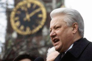 Средний Урал отмечает день рождения своего земляка Бориса Ельцина