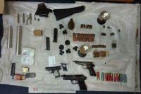 Арсеналом считается наличие нескольких единиц оружия и боеприпасов к ним.