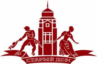 Выиграй билет на театральное представление вместе с АиФ-Новосибирск