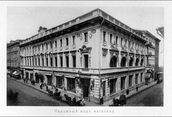 В 1898 году Григорий Елисеев выкупил особняк княгини А.Г. Белосельской–Белозерской и сделал из него незабываемый «Магазин Елисеева и погреба русских и иностранных вин».
