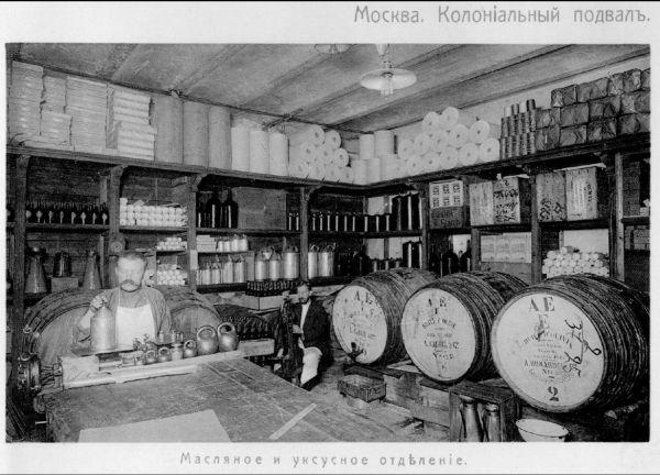 С магазина Елисеева началась в Москве мода на оливковое масло, тогда его называли прованским.