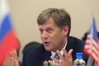 Посол США в России Майкл Макфол