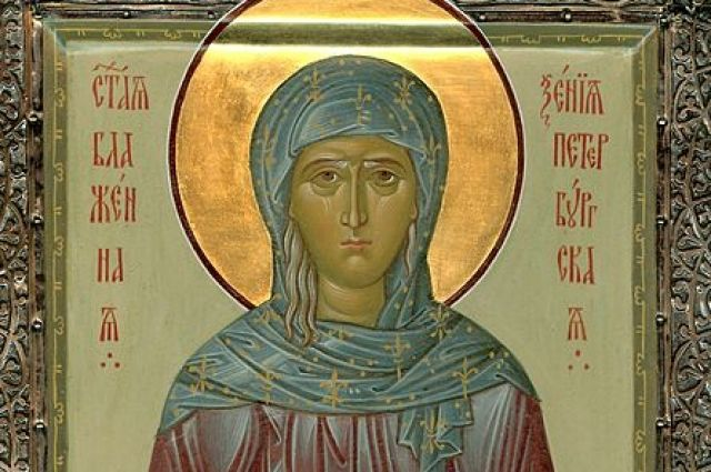 Икона святой Ксении Петербургской работы иконописца Дмитрия Селиванова.