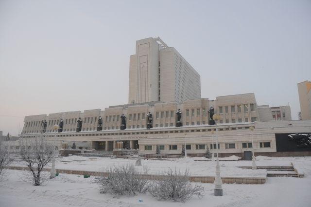 Библиотека имени Пушкина.