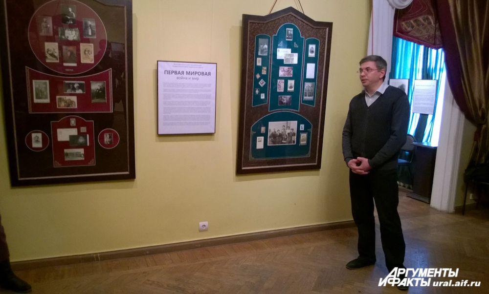 Часть экспозиции посвящена работе Красного креста.