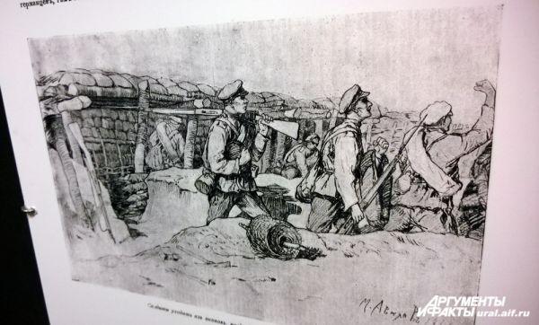 По словам сотрудников музея, Первая мировая война многие десятилетия замалчивалась.