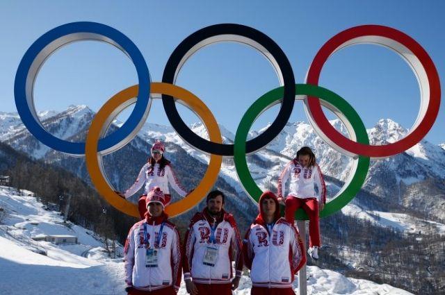 Члены сборной России по скелетону в Сочи