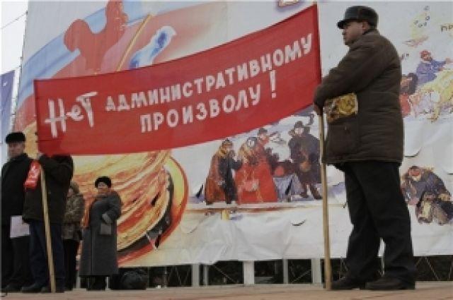 Власти Златоуста одобрили проведение трехтысячного митинга металлургов ЗМЗ