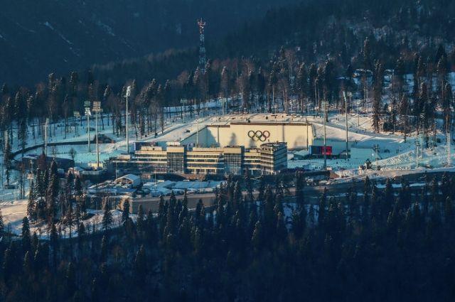 Олимпийский биатлонный центр