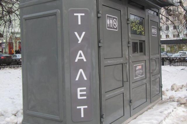 Депутаты гордумы Екатеринбурга озаботились общественными туалетами