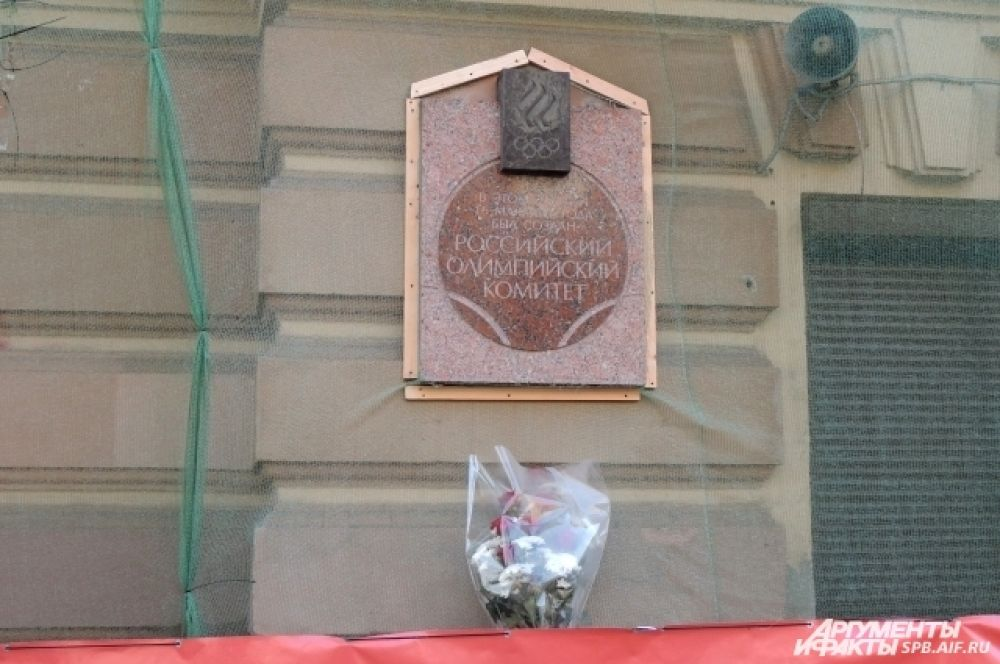 Организаторы акции возложили цветы к памятному знаку.