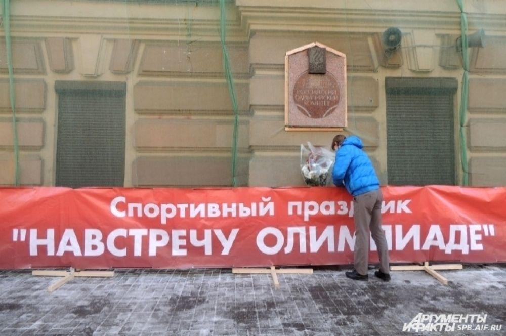 В этом здании сто лет назад был создан Олимпийский Комитет России.