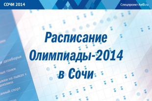 Сюжета выходные в москве 8 9 февраля