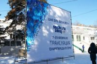 Баннер у спорткомплекса имени Ленина