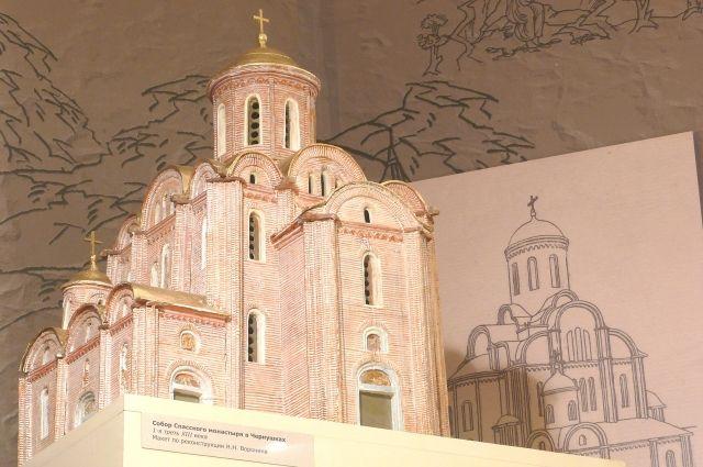 Спасский собор (макет). Вариант реконструкции архитектора Черикова. Смоленский музей.