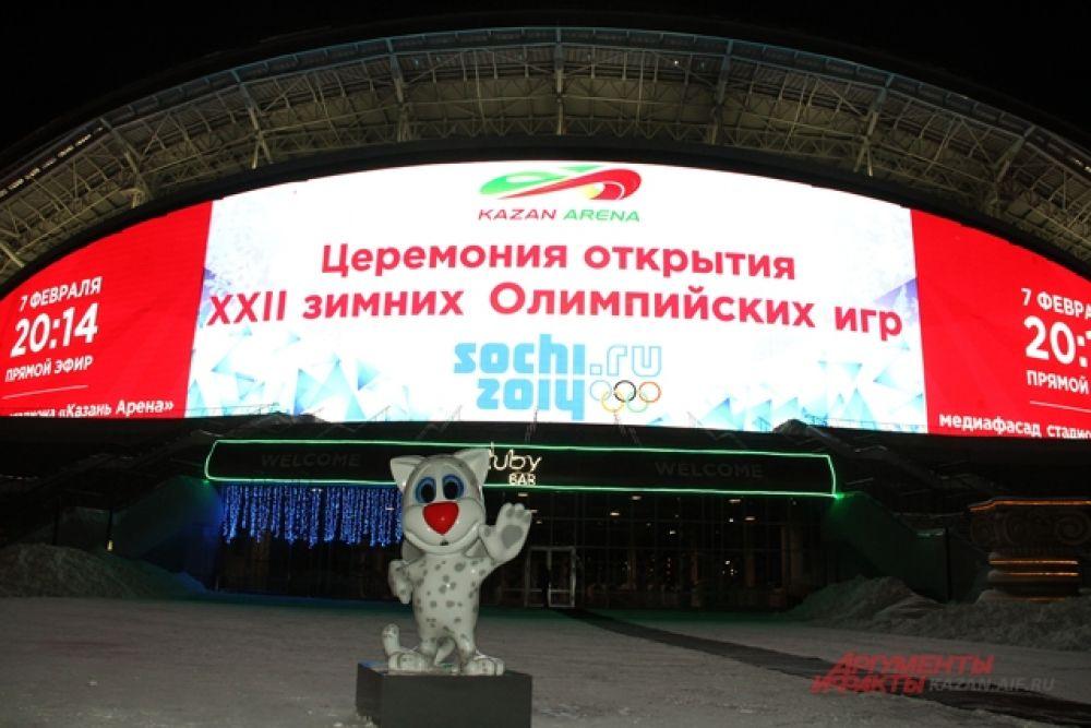 Более 1000 жителей Казани смотрели открытие Олимпиады на большом экране.