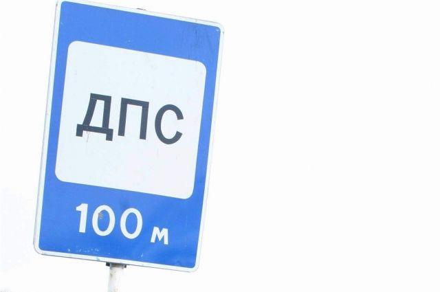 В ДТП на трассе в Омской области погибло 2 человека.