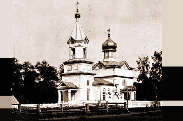 Церковь в Карамзинке, фото 1912 года.