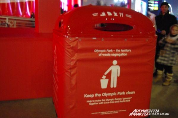 Олимпийская урна