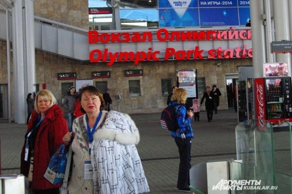 На станции Олимпийский парк
