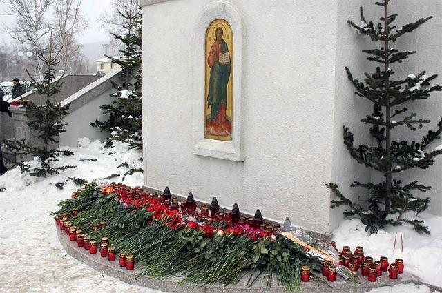 Главный собор.