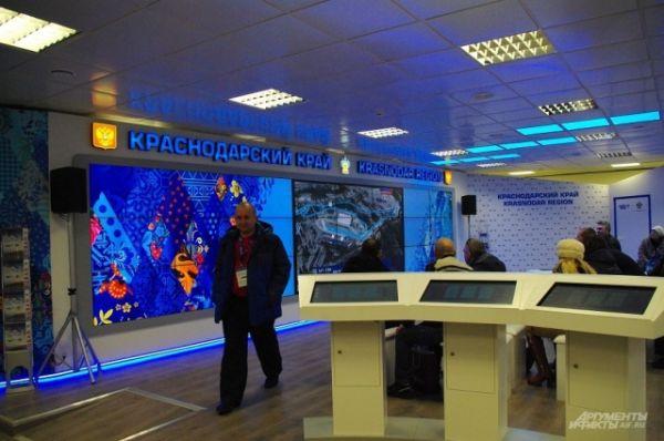 Павильон открывает экспозиция Краснодарского края