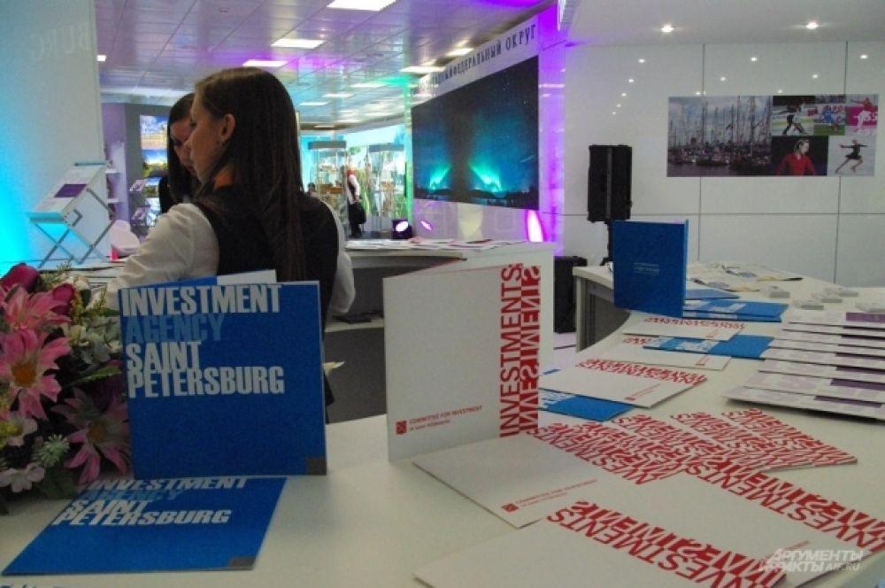 В Санкт-Петербурге заботятся об инвестиционном климате