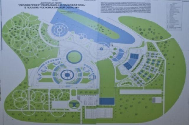 Проект сквера предстоит подготовить архитекторам.