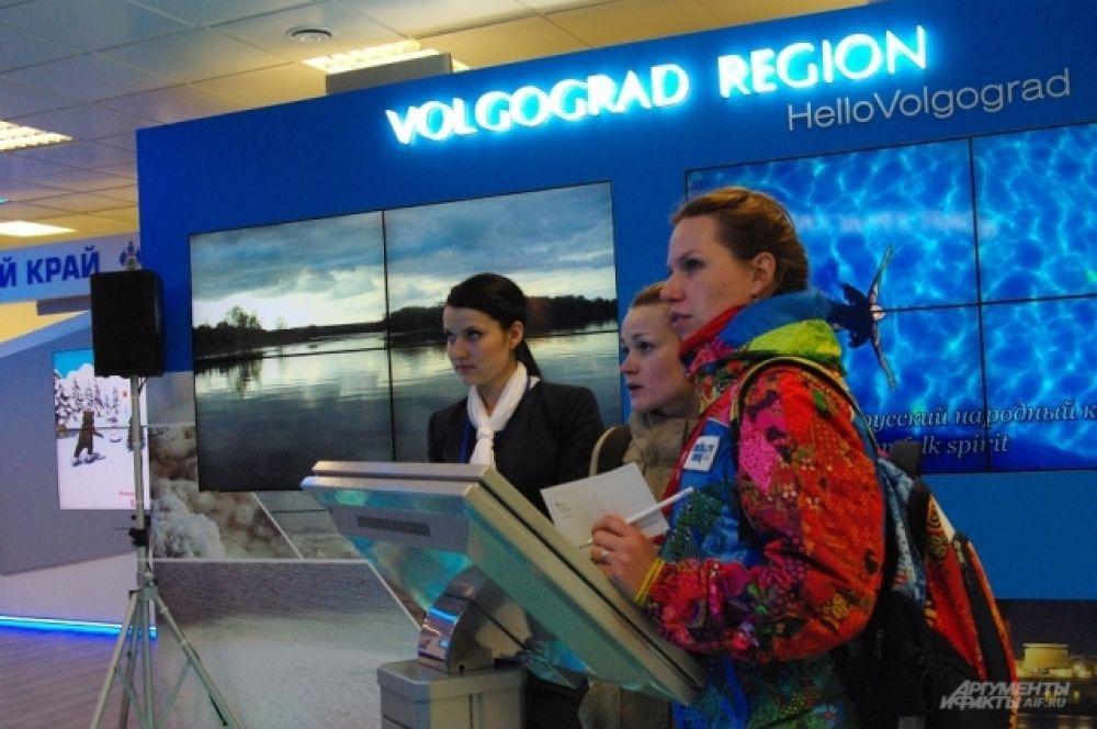 На выставке Волгоградской области посетителей приглашают участвовать в викторине