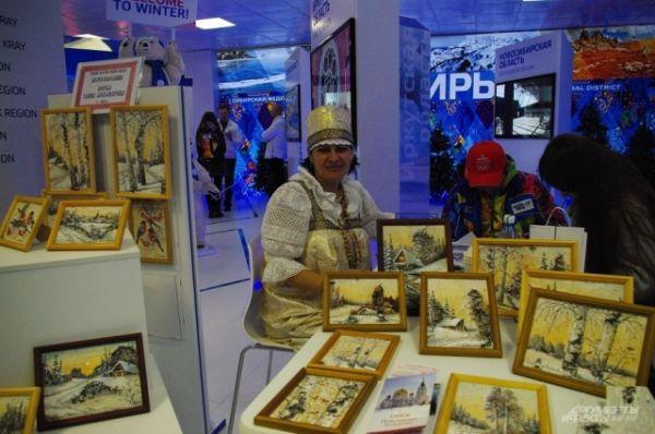 Картины не продавались, хотя многие посетители хотели бы их купить