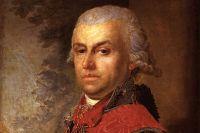 портрет Дмитрия Прокофьевича Трощинского