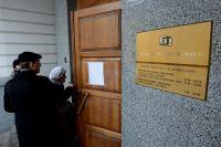 Клиенты у офиса ЗАО Коммерческий банк «Европейский трастовый банк», у которого 11 февраля 2014 года Центральный Банк России отозвал лицензию.