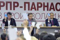 Борис Немцов, Владимир Рыжков и Михаил Касьянов (слева направо) голосуют за преобразование Республиканской партии России в РПР-ПАРНАС.