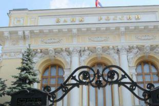 За что ЦБ РФ может отозвать лицензию у банка?