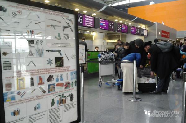 Ужесточение мер безопасности не создает проблемы пассажирам аэропорта